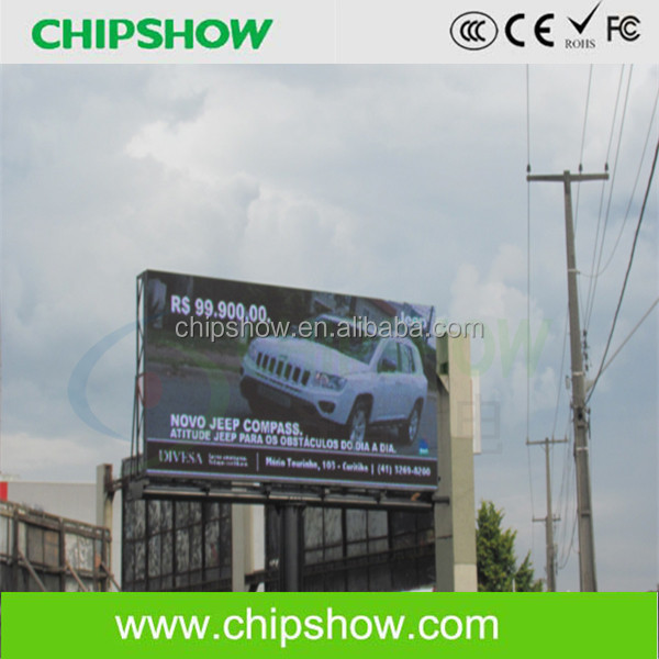 Price of outdoor billboard video wall p20 advertising led screen