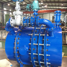 DN1400 butterfly valve for hydraulic turbine set