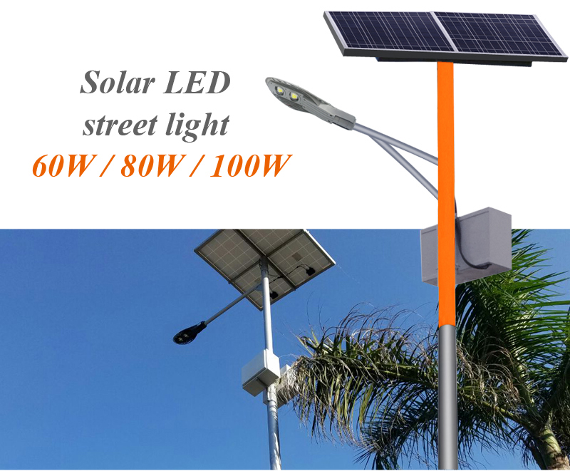 Smart control the LED light 60w solar street light system