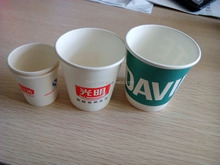 Cup Type and Beverage Use 2oz paper cup