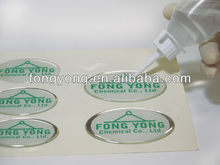 E-19/H-19 Water clear rigid type AB glue doming resin epoxy adhesive for promotional items