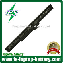 Brand New S20-4S2200-S1S5 replacement battery for Advent 4401 9212 9912 laptop