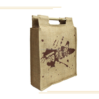 Lovely Jute Fancy Cheap jute Shopping Bag, Customize Jute Tote Bag, Wholesale Recycled Silk Screen Printing Jute Handbag