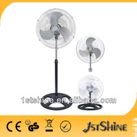 2 in 1 18inch good quality industrial metal blade chromed fan price