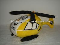 2011 plush airplane