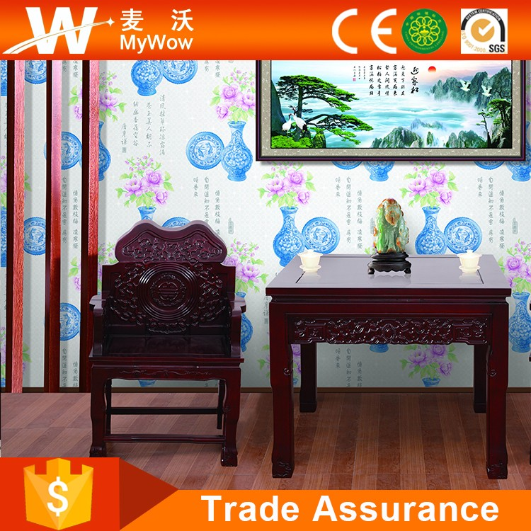 Ceramic Vase Oriental Decorative Wallpaper For Wall