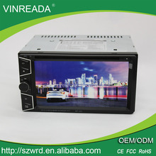 Wholesale factory 2 din audio 6.2 inch touch screen car dvd player