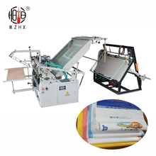 High Speed Plastic Woven Sacks Automatic Cutting Machine(25kg, 50kg, 100kg)