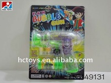 Battery Kids Toy Bubble Gun HC149131