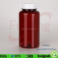 Bulk Wholesale 300cc Pharmaceutical Vitamin PET Bottle,Amber PET Plastic Softgel Medicine Bottle With Easy Pulling lid