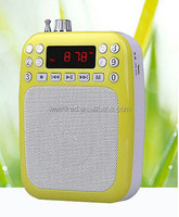 2016 Multifunction stereo amplifier speaker with microphone for guide and teaching