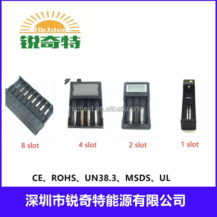 High quality intelligent adjust charging current 0.5A 1A 2A rechargeable battery charger 18650 li-ion battery charger