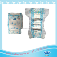 cheap custom disposable ultra thin baby colored baby diapers