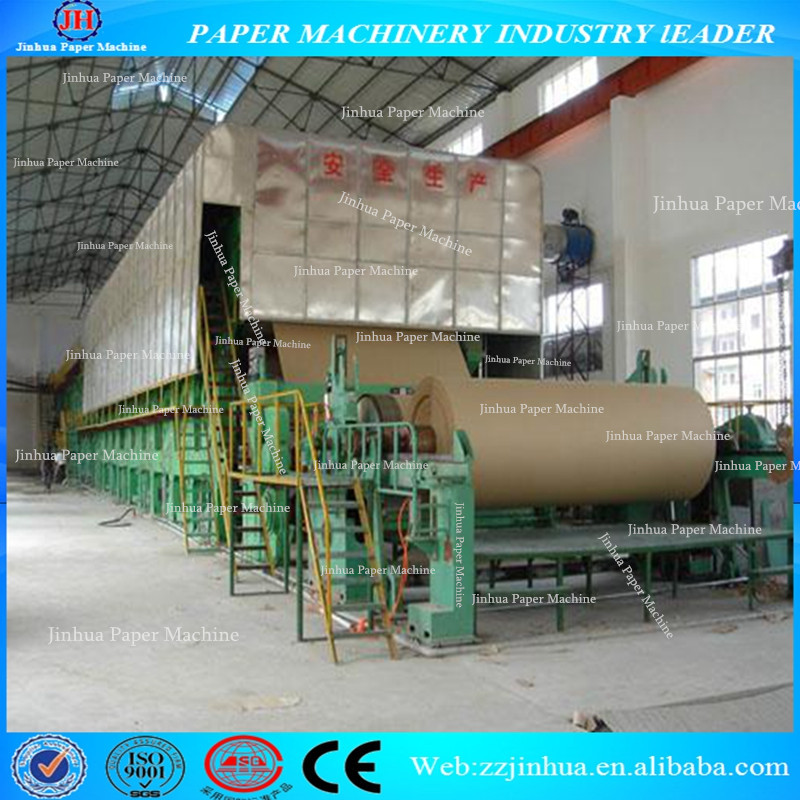 Corrugated paper making machine,waste paper/OCC/waste carton recycling
