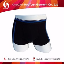 wholesale latex free underwear design your own mens underwear