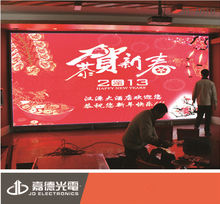 alibaba express new product indoor smd p5 led display