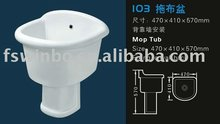 NEW Ceramic toilet branded sanitaryware