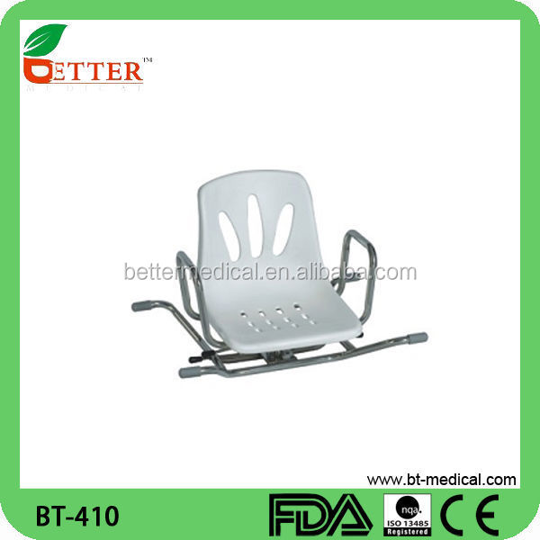 CE ISO FDA Stainless Steel Swivel Shower Chair