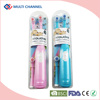 Wholesale Battery Operated Toothbrush Electric