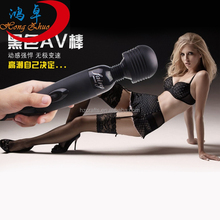 Hot Sale Sex Toys Women electric handheld massager vibrator