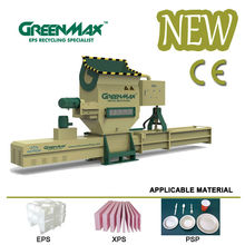 GreenMax A-C100 for Waste Management