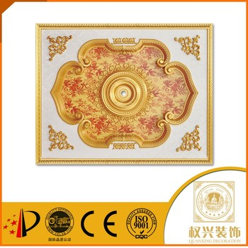 Alibaba com interior wall decoration pvc ceiling tiles