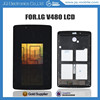 High Quality Replacement LCD Screen Assembly For LG G Pad 8.3 V480