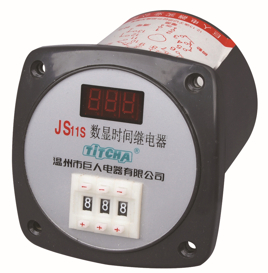 JS11S 12V 24V TIME RELAY / TIME DELAY RELAY