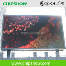Outdoor Fixed LED Display P16 For Advertisement Media, Government & Enterprise Project Culture & Tourism