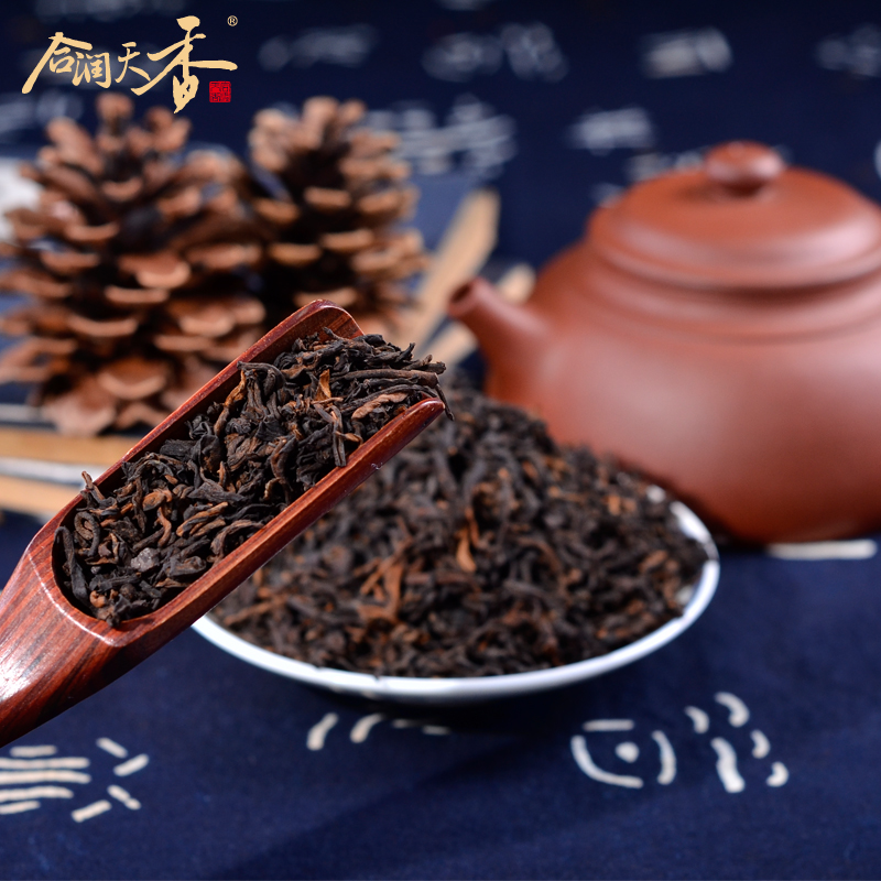 Yunan organic one grade ripe puer leaf tea loose packed
