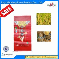 High quality 50kg Laminated PP non woven bags for agricultural