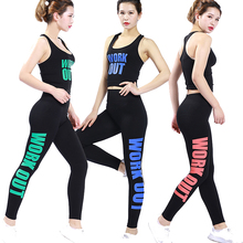 Women Quality Workout Pant Push Up Leggings With tops <strong>Sports</strong> Running Yoga Suit Fitness Sets Gym Elastic Top+ Slim Pants