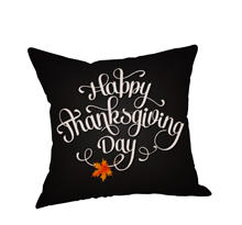 Latest design popular Thanksgiving Day decorative seat sofa chair cushion covers