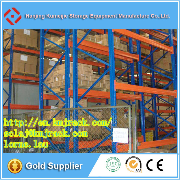 Warehouse Storage Powder Coated Steel Pallet Racking Beam