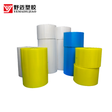 Plastic Printed Heat Shrink Film