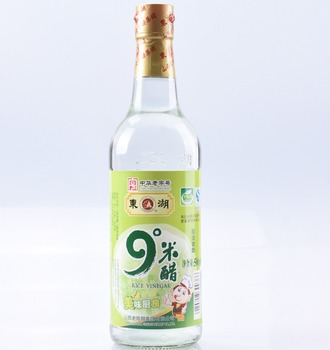 Tasty 500ml Rice white Vinegar with ISO9001 ,HACCP