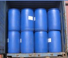Amphoteric polyacrylamide chemicals dry strength agent