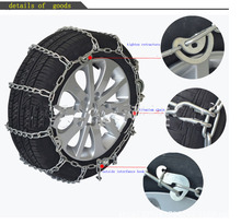 HF-101(4) Snow Chains For Passenger Cars 28 Series Titanium Alloy Metal Truck Snow Tire Chain