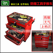 new 2016 tractor manufacturer cabinet 220pcs professional trollery tool set, hand tool box