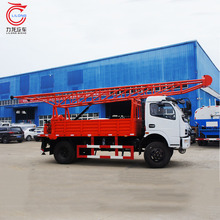 0-600m truck mount dth drilling machine mine drill rig Water Well Drilling Rig for sale in Pakistan