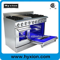 hyxion 48inch stainless steel 6 burner mini gas oven