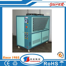 Heating and cooling system hot water absorption chiller for the Swimming Pool Cooling