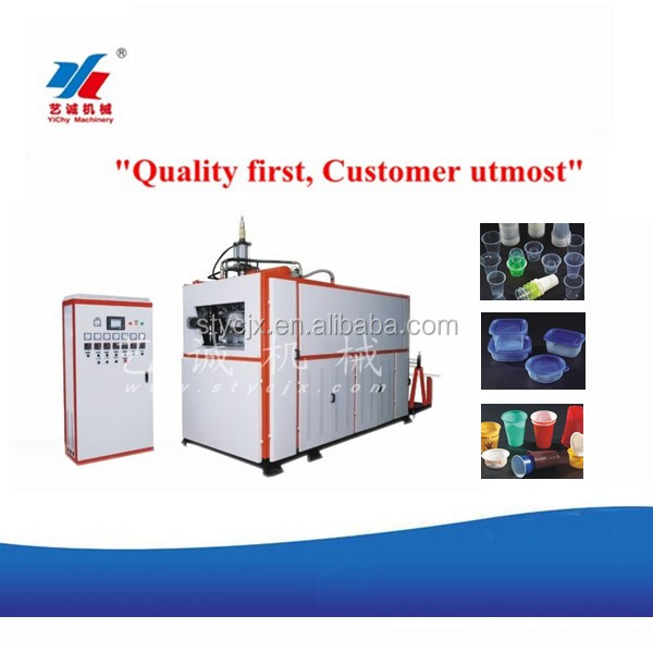 YC-720 Disposable plastic cup making machine