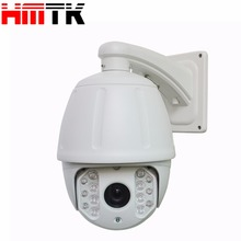 "4.7mm-94mm 20X Optical Zoom P2P IP PTZ CCTV Security 4MP 7"" IR High Speed Dome Camera"