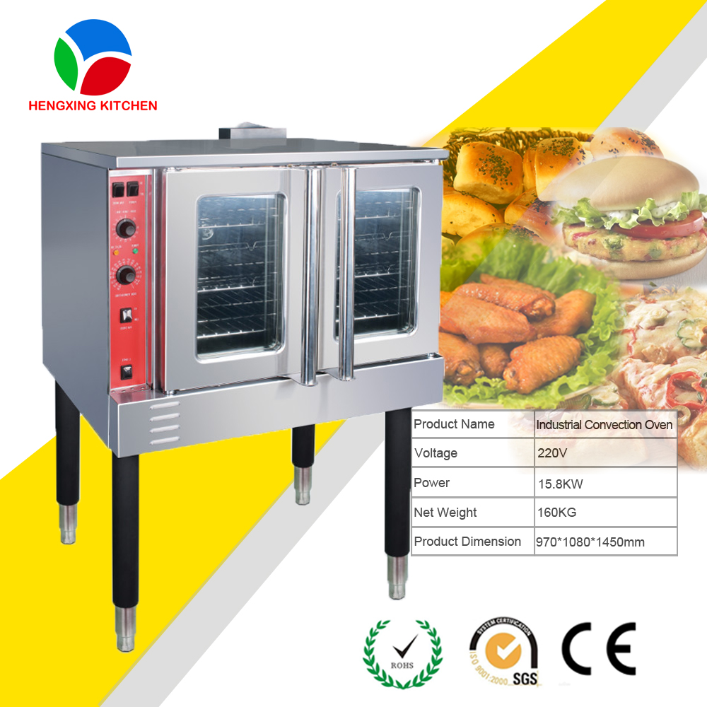 Convection Oven with Steam for Catering/Bakery Equipment Gas 10 Trays Italian Convection Oven