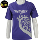 iGift Apparel Design Services 100% Cotton T Shirt With Custom Logo