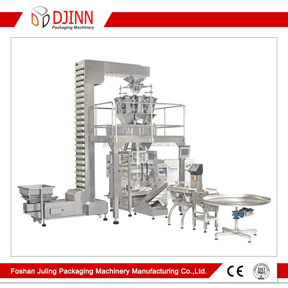 Granule 1-300g sugar stick packaging machine, price of automatic salt sachet packing machine