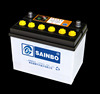 hot selling 12V 60Ah Dry Charged Car Battery