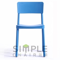 fiberglass furniture outdoor plastic chair