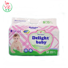 low price 100% cotton baby diapers/nappies china manufacturer for turkey
